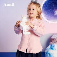 【秒杀价:111】安奈儿童装女童针织外套秋装新款小女孩外衣时尚荷叶边棒球服