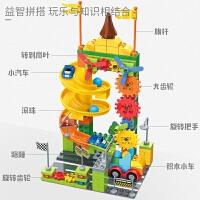 积木拼装玩具益智多功能3岁以上6男孩礼物