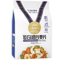 【�I�B早餐��片】臻味低GI�怨�水果混合谷物��片�W�t款330g