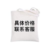 帆布袋定制帆布袋定制印图案棉布购物袋环保手提袋子定做束口单肩包加急 定制专拍-联系客服 其他