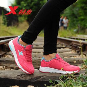 特步女跑步鞋轻便舒适女运动鞋休闲时尚运动