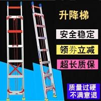 4米5米6米8米伸缩梯子铝合金梯升降梯工程广告梯单侧直梯户外爬梯