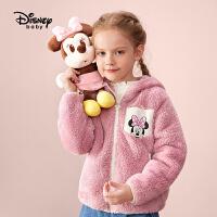 【2件4折券后价:68.5元】迪士尼童装女童舒棉绒连帽外套2021秋冬新款时尚保暖洋气儿童上衣