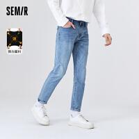 森马牛仔裤男2021年秋季新款时尚休闲显瘦破洞男士修身小脚长裤子