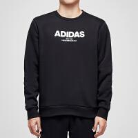adidas阿迪达斯男子卫衣2018新款套头衫休闲运动服CZ9075