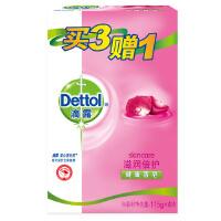[当当自营] 滴露(Dettol)香皂 健康抑菌除菌 滋润倍护 特惠3赠1装 115g*4块