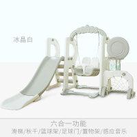 儿童多功能家用滑梯秋千组合室内宝宝滑滑梯婴儿健身大型玩具定制