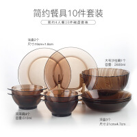 碗碟套装家用欧式微波炉餐具碗盘碗筷西式简约碗盘4人10件