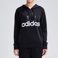 adidas阿迪达斯女子卫衣休闲运动服S97081