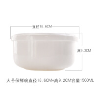 陶瓷带盖碗大号骨瓷微波炉保鲜碗饭盒单个宿舍学生泡面碗带盖日式 7英寸
