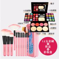 化妆刷工具套盒礼品 化妆刷全套组合软毛刷彩妆套装美妆工具美容刷套盒12 BX 人造纤维