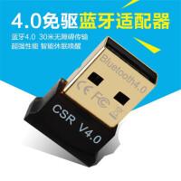 ���c��Y物�m用于WIIPS3PS4XBOXS手柄�B接��X用�{牙接收器CSR�{牙�m配器4.0