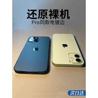 倍思iPhone12手机壳苹果12ProMax透明12Pro防摔保护套十二Mini潮牌全包Pro男款网红Max超薄女新款