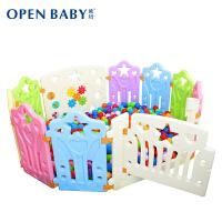 欧培 婴儿童游戏围栏室内安全宝宝围栏爬行学步栅栏护栏