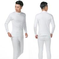 中老年秋衣秋裤男士棉保暖内衣高领薄款加肥大码白色棉毛衫套装