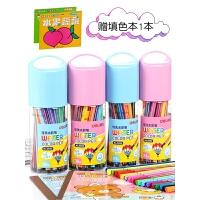 水彩笔彩色笔绘画儿童彩笔套装画笔可水洗幼儿园初学者手绘笔36色24色18色12色小学生画画笔颜色笔涂鸦笔