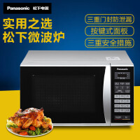 松下(Panasonic)微波炉 NN-GT353M 23L/升 转盘加热 微电脑式 组合烧烤 五档火力加热 配有儿童