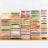 冰箱储物盒收纳冷冻室用迷你保鲜盒小密封长方形塑料食品家用专用
