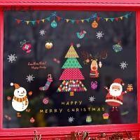商场店铺橱窗贴画玻璃门贴纸圣诞老人树贴画圣诞节装饰品墙贴