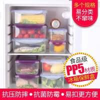 冰箱收纳盒保鲜盒塑料微波炉饭盒密封盒便携分隔便当盒水果储物盒