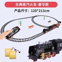 六一儿童节礼物电动轨道火车玩具遥控小火车套装轨道复古蒸汽火车玩具男孩仿真电动玩具模型 豪华版 轨道6.6米 两组充电