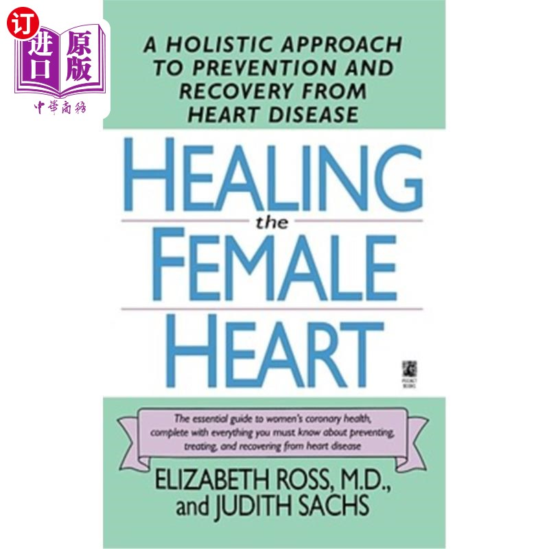 【中商海外直订】Healing the Female Heart: A Holistic Approach to Prevention and Recovery from Heart Disease