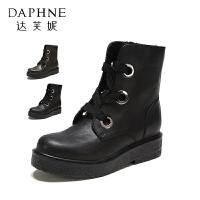 Daphne/达芙妮圆头休闲舒适厚底单鞋潮流系带金属装饰马丁靴