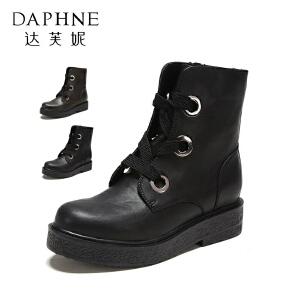 【9.20达芙妮超品2件2折】Daphne/达芙妮圆头休闲舒适厚底单鞋潮流系带金属装饰马丁靴