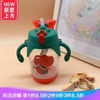 吸管杯儿童宝宝喝水杯带吸管背带便携外出夏季塑料杯小孩水杯