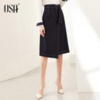 【超品叠券预估价:121】OSA欧莎不规则一片式半身裙女中长款2020春季新款流行高腰a字裙子