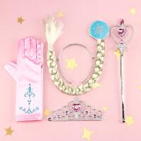 发饰套装发箍发饰品头箍公主王冠皇冠头饰儿童玩具魔法棒 粉红色 粉色皇冠四件套