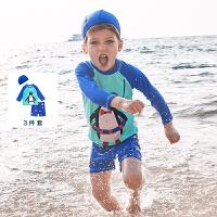 迷你巴拉巴拉儿童泳衣2020夏装新款男童宝宝可爱舒适萌趣防晒