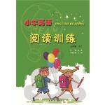 小学英语阅读训练(三年级 下)