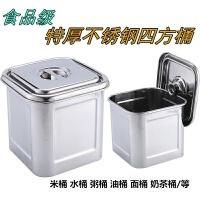 304不锈钢米桶家用储米箱30斤10kg双耳方箱加厚带盖防虫防潮米缸