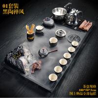 整块乌金石茶盘茶具套装家用简约全自动电茶炉大号石头茶台茶海 33件