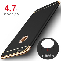 �O果6手�C��iphone6plus套六磨砂6s潮男7p磁吸i8后��6p新款ipone女款超薄硬���性