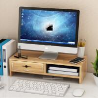 电脑增高架子电脑增高架子护颈电脑显示器屏增高架办公室液晶底座桌面键盘收纳盒置物整理