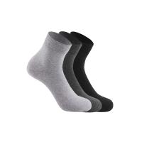 网易严选 男式加厚中筒袜