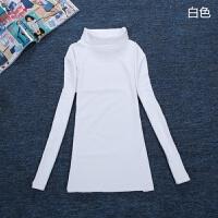 打底衫女士秋装保暖内衣 加绒高领长袖T恤冬季上衣服学生韩版