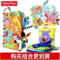 费雪布书早教婴儿撕不烂0-1-3岁宝宝布书立体尾巴可咬响纸书玩具