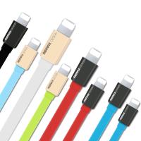 [礼品卡]Remax iPhone5S数据线 iPhone6 plus充电线 1.5米加长面条线 包邮 Remax/睿