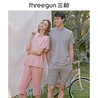 三枪情侣睡衣2020年春夏新品彩条简约大气密棉圆领短袖家居服套装
