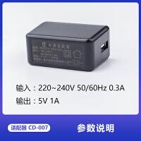 GENPAI/君派GENPAI君派 电动剃须刀USB充电器 电源适配器 充电线