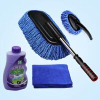 汽车蜡拖 车用洗车拖把 刷车擦车除尘扫灰蜡拖工具 车用清洁用品