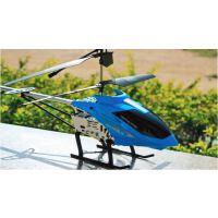 六一儿童节礼物摇控飞机直升机85cm超大型遥控飞机无人机直升机油动力高品质耐摔充电儿童玩具