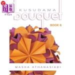【中商海外直订】Kusudama Bouquet Book 6