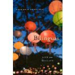 【预订】Bilingual: Life and Reality