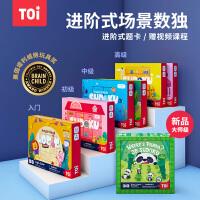 【跨店2件5折】TOI磁性�和�入�T�氮�棋�P益智玩具��W��思�S���H子桌面游�� �明孩子的�氮� 金牌�氮� ��W��兔�