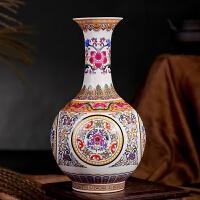 景德镇陶瓷器现代时尚台面花瓶客厅家居装饰品摆件设吉祥纹赏瓶