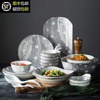 景德镇日式和风餐具套装碗盘家用轻奢釉下彩碗碟陶瓷盘子创意简约